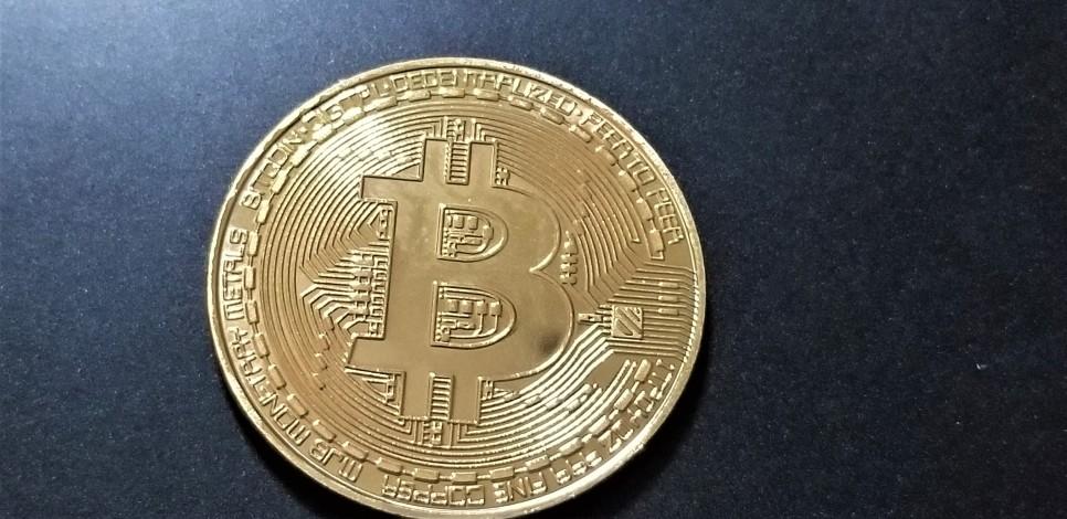 Image d'un bitcoin